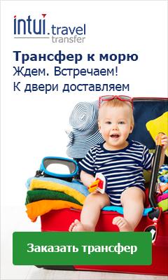 240_400_more_ru