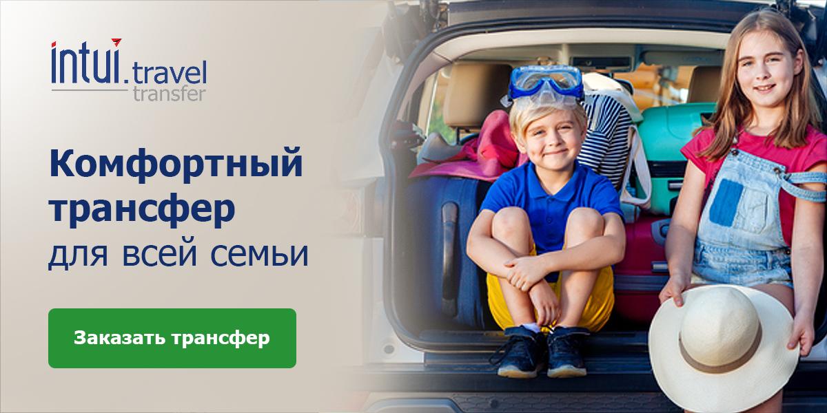 1200_600_fam_ru_1